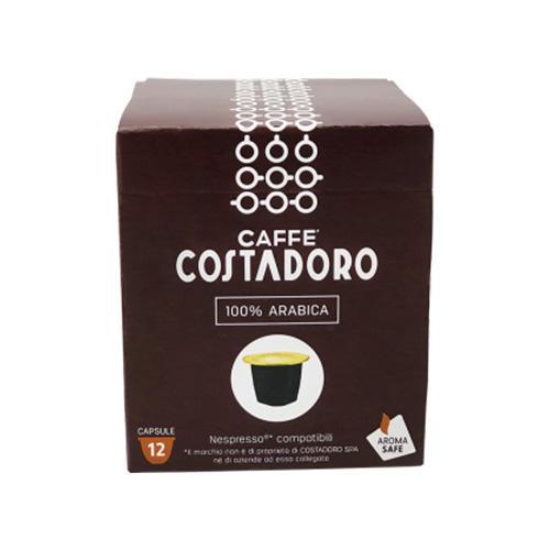 Лучший свежеобжаренный кофе ярославль