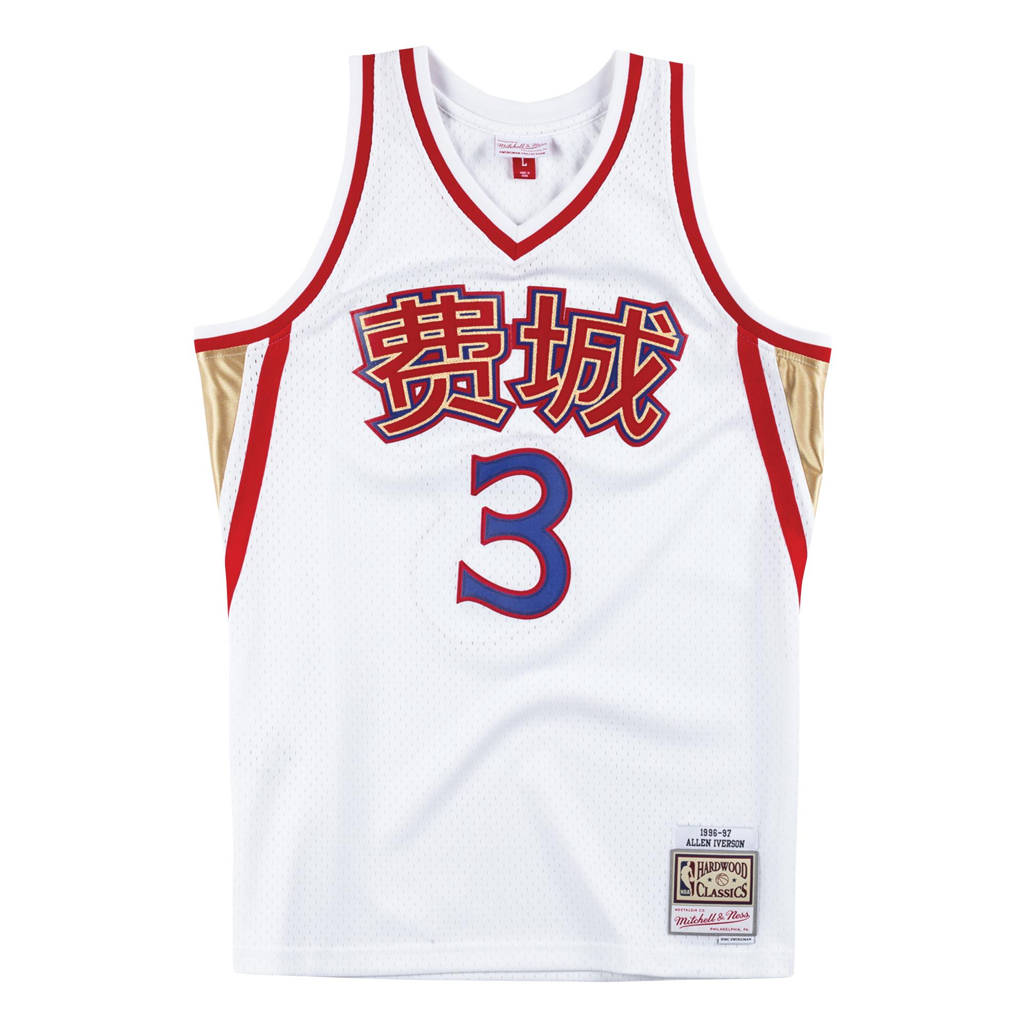 separation shoes f8bb9 44225 Mitchell & Ness | Chinese New Year Philadelphia 76ers ...