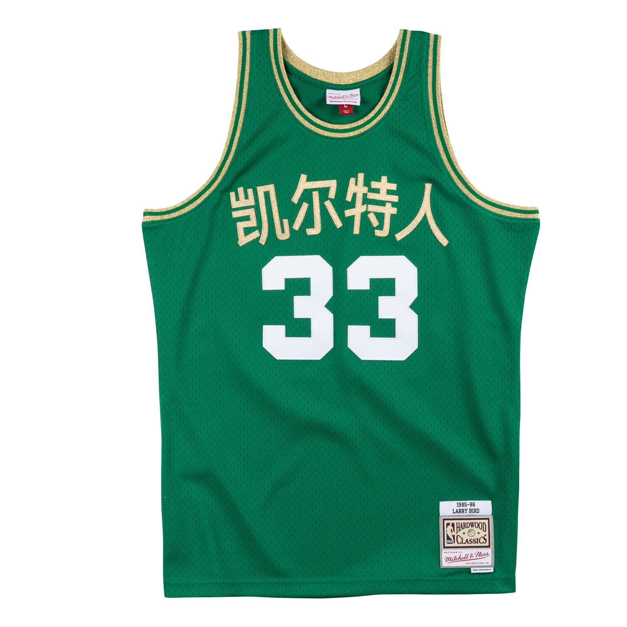 d3609e912fb20 Chinese New Year Larry Bird Swingman Jersey Boston Celtics