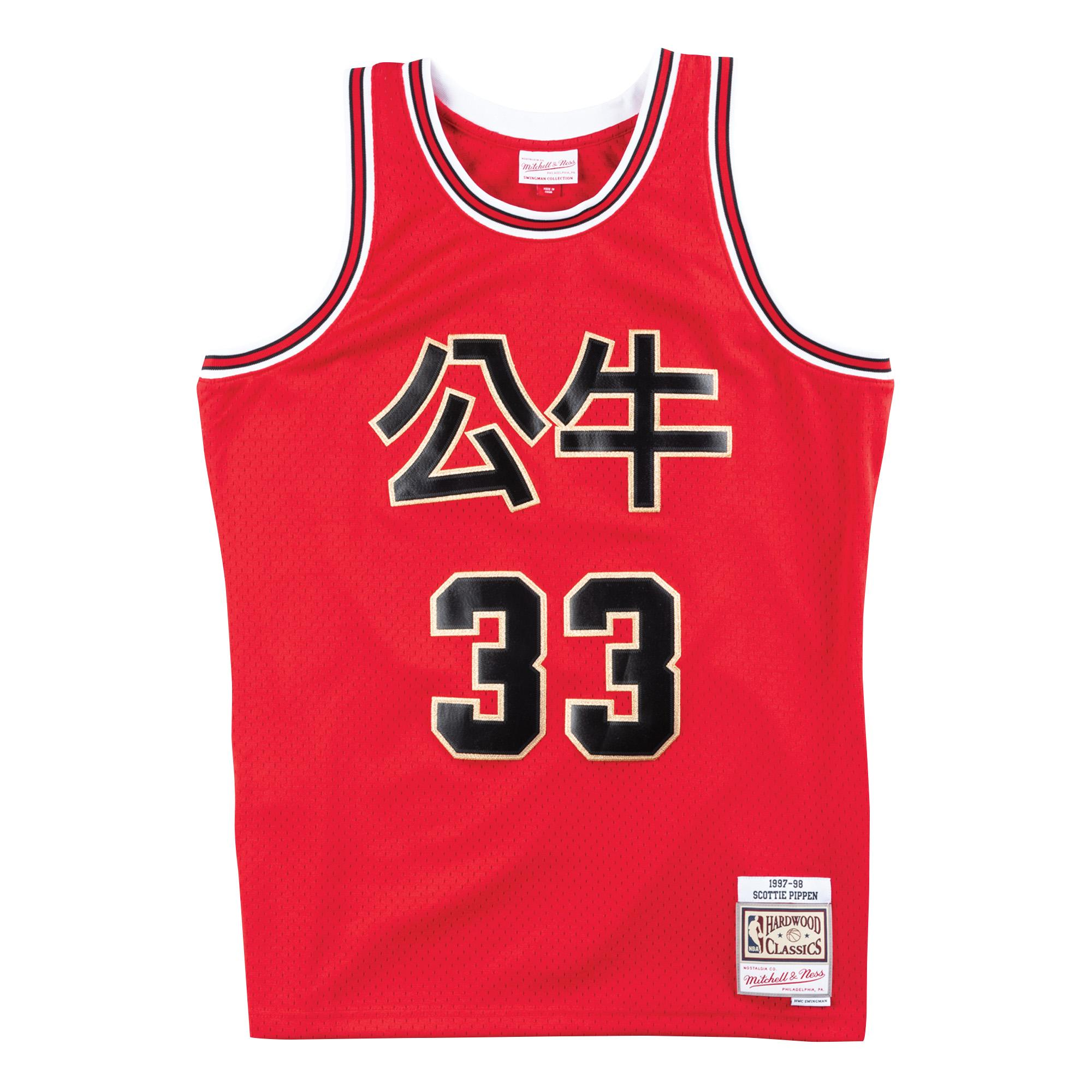 8b1749eb6ea Chinese New Year Scottie Pippen Swingman Jersey Chicago Bulls