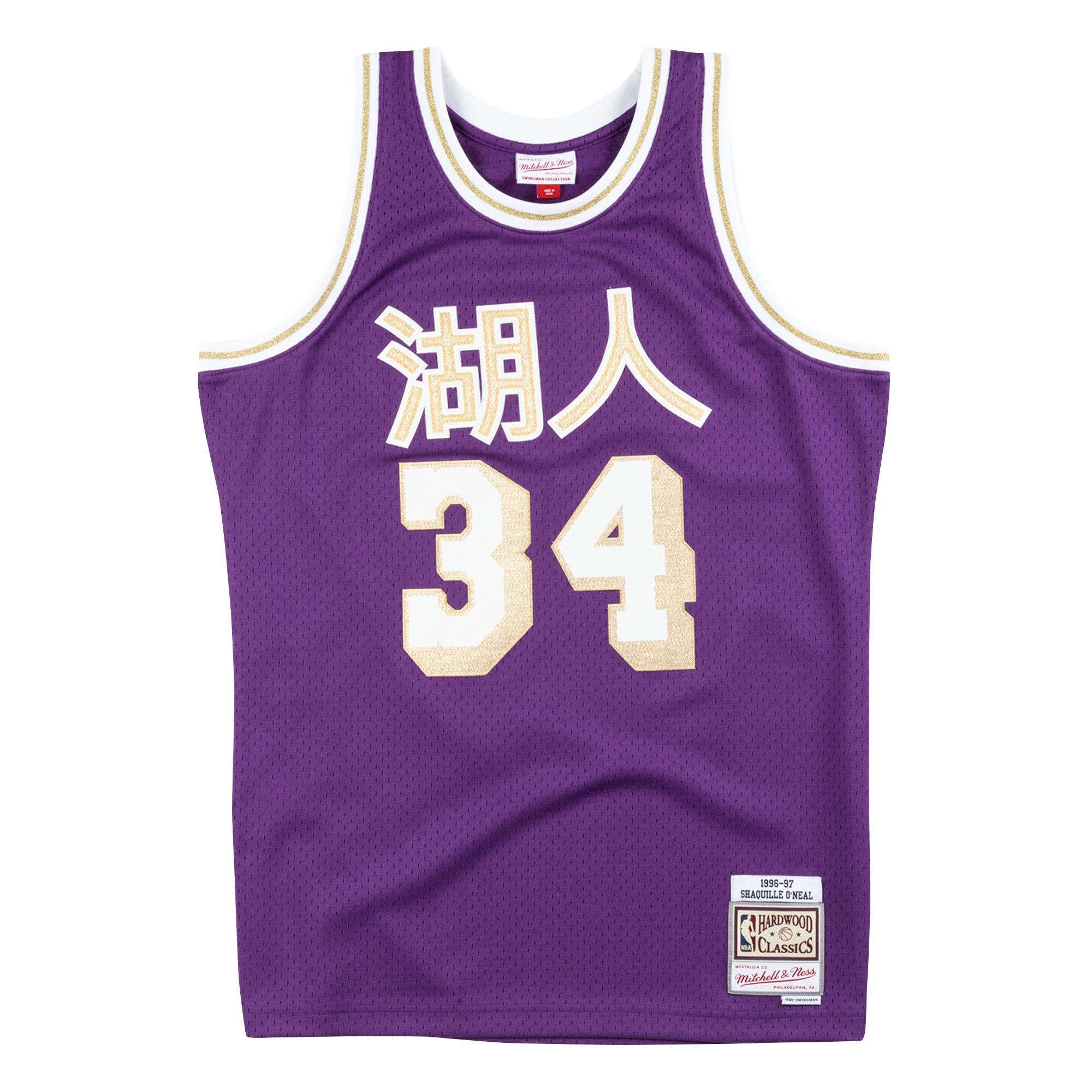 7762bdf0cc2b Chinese New Year Shaquille O Neal Swingman Jersey LA Lakers