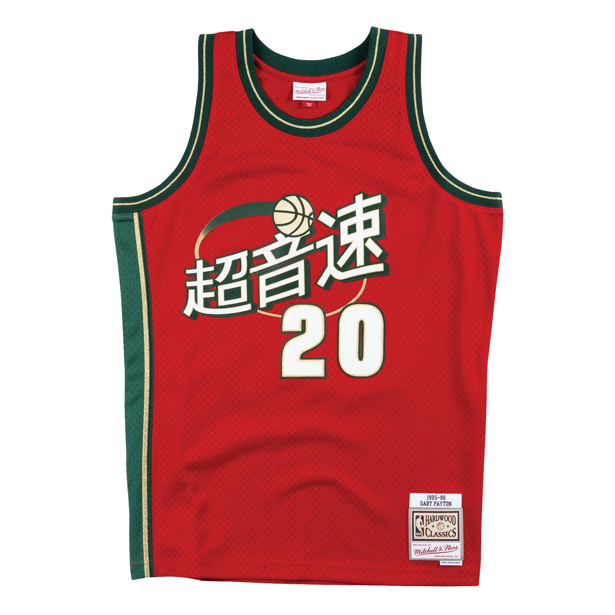 buy online e88d8 94123 Mitchell & Ness | Chinese New Year Seattle Supersonics ...