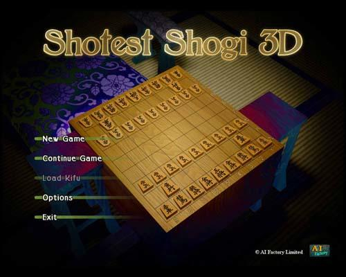 Shogi Software