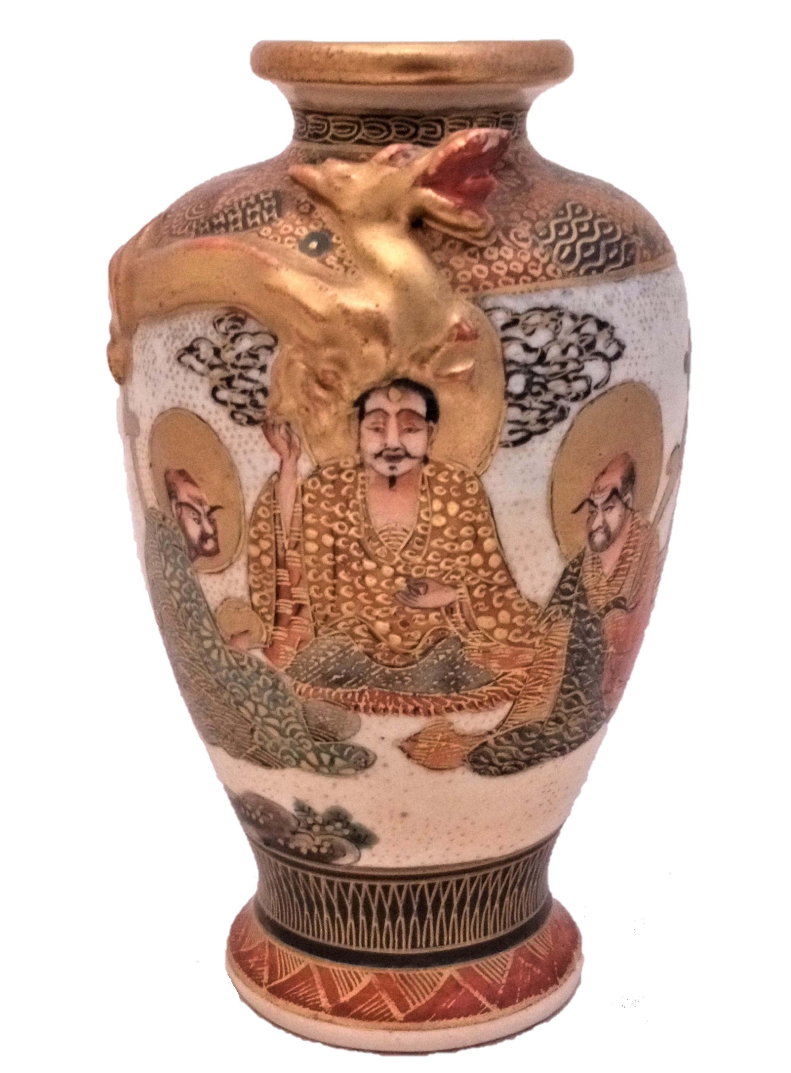 Japanese satsuma vase vintage How to