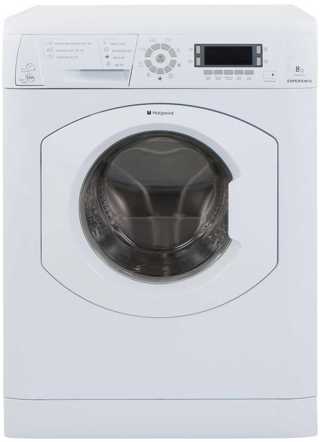 Hotpoint HULT843PUK 8Kg 1400 Spin Washing Machine