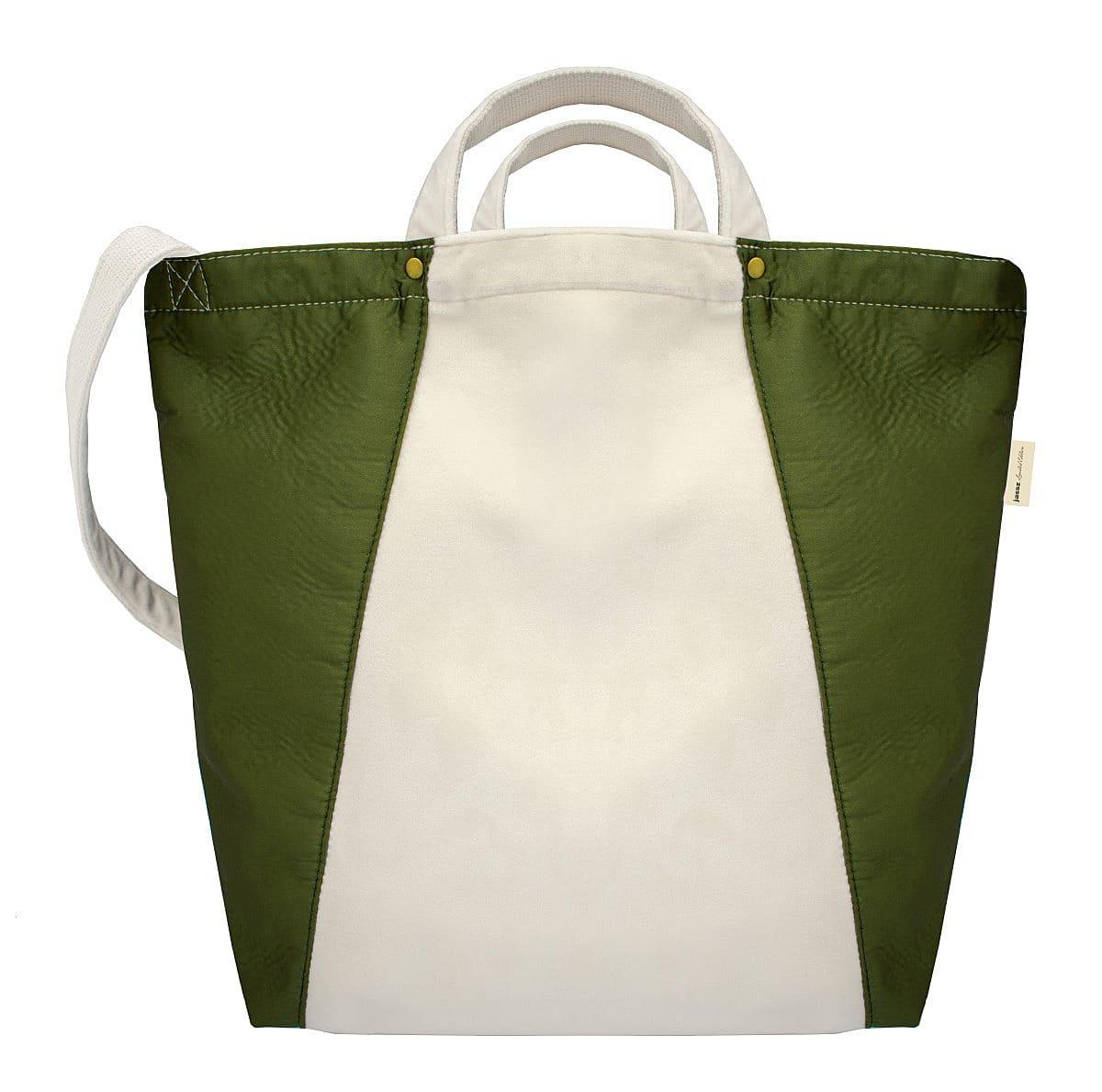 Jassz Bags Kiyomi Satin Velvet Tote Bag in Natural / Olive Green (Product Code: A04)