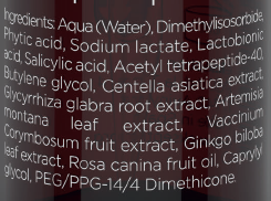 couperix-ingredient-list.png