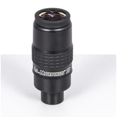 Image of Baader Morpheus 76 Widefield Eyepieces 17.5 mm