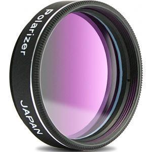 "Image of Baader Planetarium ND Filter OD 0.6 1.25"" 2408343"