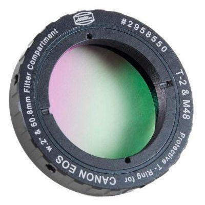 Image of Baader Protective T-Ring for Canon EOS 2958550