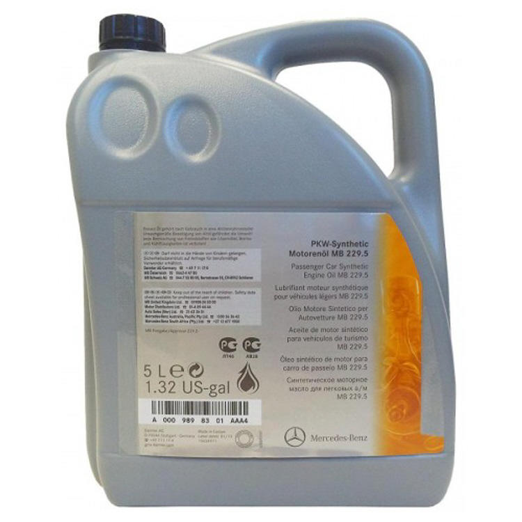 5 ltrs fully synthetic engine oil by mercedes benz mb 229 5