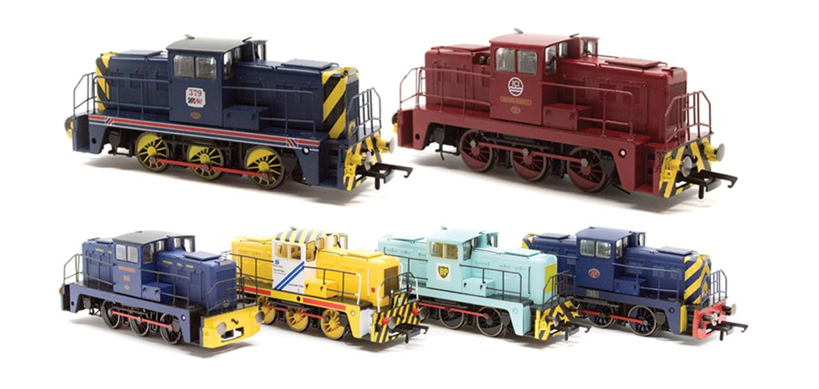 Golden Valley Hobbies Janus 0-6-0 Industrial Diesel Locomotives