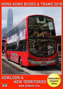 Hong Kong Buses and Trams 2018