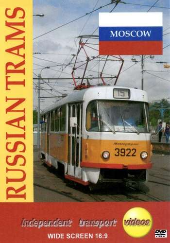 Russian Trams 1 - Moscow