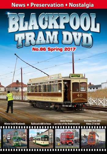 Blackpool Tram DVD No.86 - Spring 2017