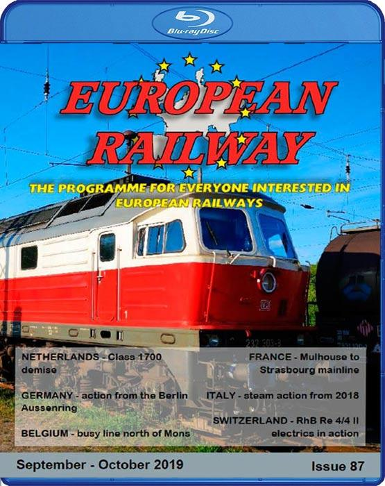 European Railway: Issue 87. Blu-ray