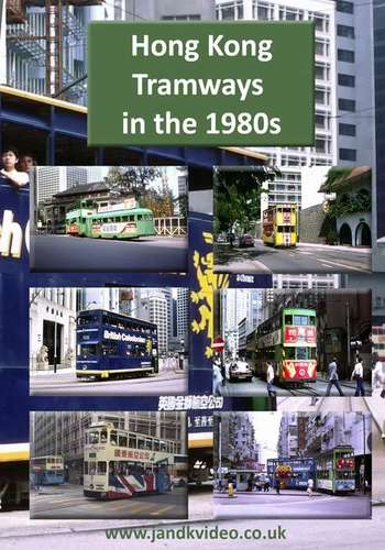 Hong Kong Tramways in the 1980s