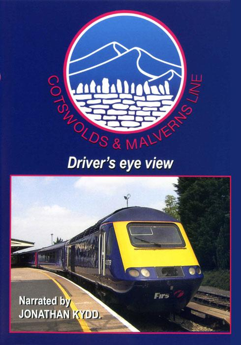 Cotswolds and Malverns Line - Driver's Eye View