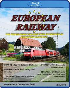 European Railway: Issue 88. Blu-ray