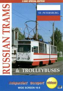 Russian Trams 2 - St. Petersburg