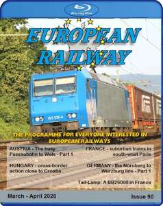 European Railway: Issue 90. Blu-ray