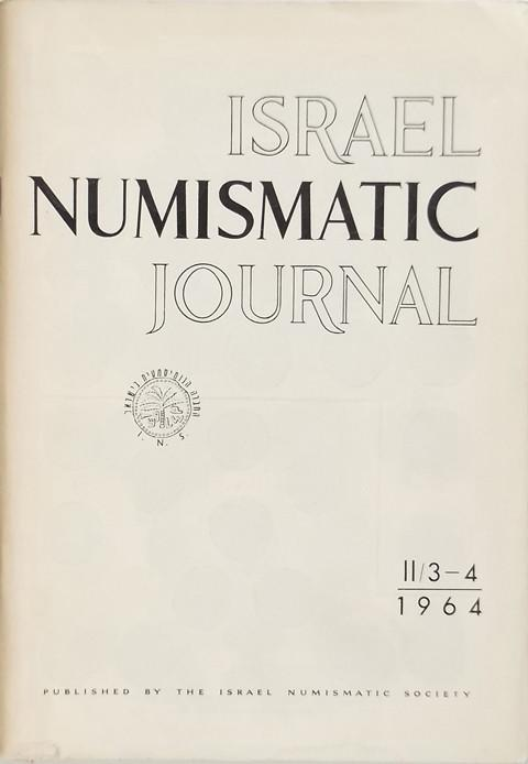 Israel Numismatic Journal.  II / 3-4   1964
