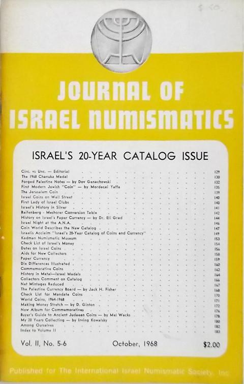 Journal of Israel Numismatics, Vol. 2  parts 5-6  1968.