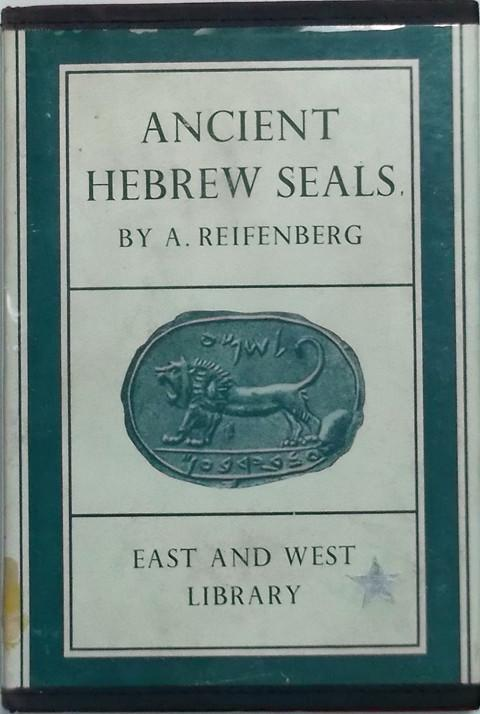 Ancient Hebrew Seals