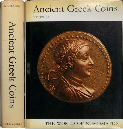 Ancient Greek Coins.