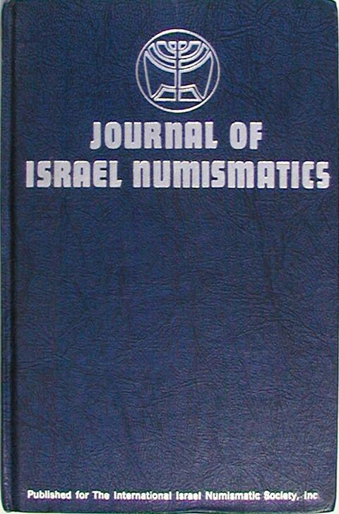 Journal of Israel Numismatics, Vol. 1  parts 1 - 6.  1966.