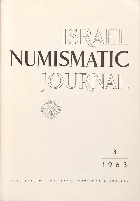 Israel Numismatic Journal.  3/1963