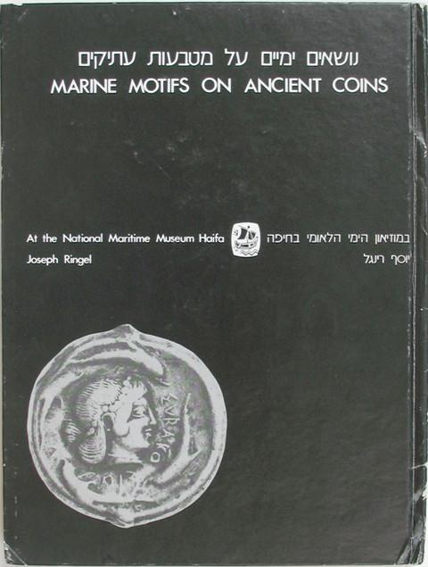 Marine Motifs on Ancient Coins at the National Maritime Museum, Haifa