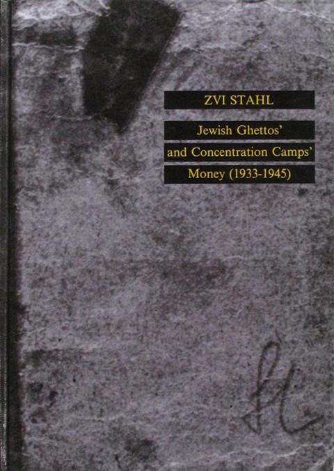 Jewish Ghettos' and Concentration Camps' Money (1933-1945)