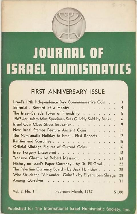 Journal of Israel Numismatics, Vol. 2  part 1  1967.