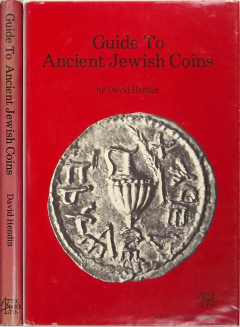 Guide To Ancient Jewish Coins.