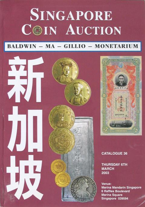 Singapore Coin Auction Catalogue 36.