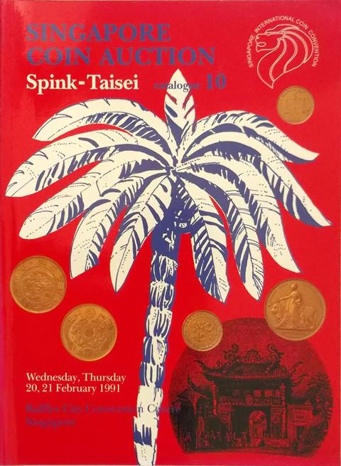 20/21 Feb, 1991. Spink-Taisei. Auction 10.  Coins of the Islamic World.