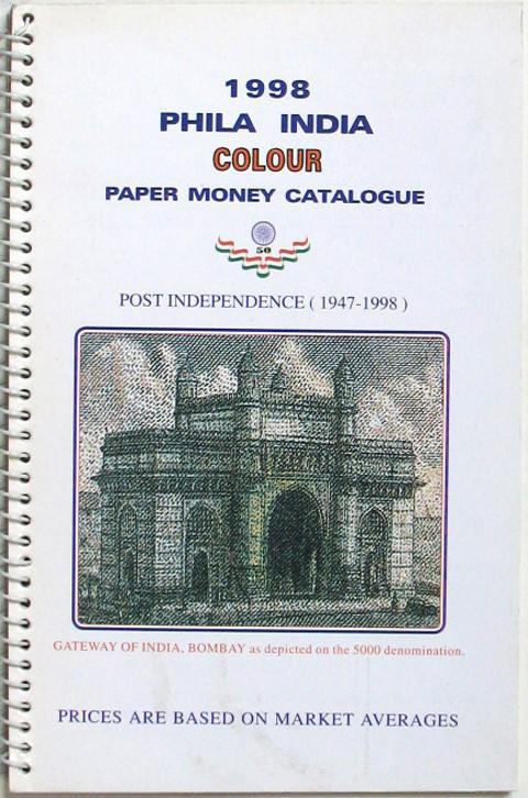 Indian Paper Money 1998. Post Independence (1947-1998)