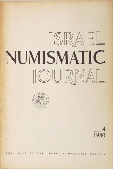 Israel Numismatic Journal.  4/1980
