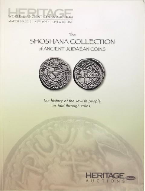 March 8-9, 2012 - The Shoshana Collection of Ancient Judean Coins