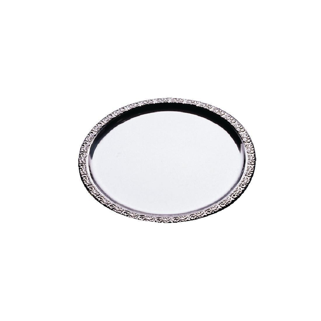 APS Stainless Steel Round Service Tray 350mm - Each - P003