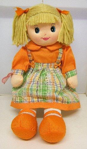 Rag Doll Soft Toy Dawn 50cm