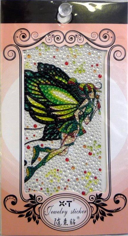 Jewellery Sticker Green Fairy Design