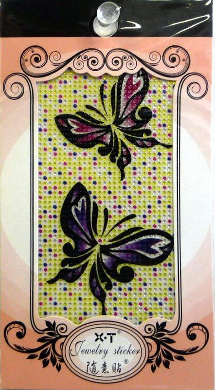 Jewellery Sticker Purple and Pink Butterfly