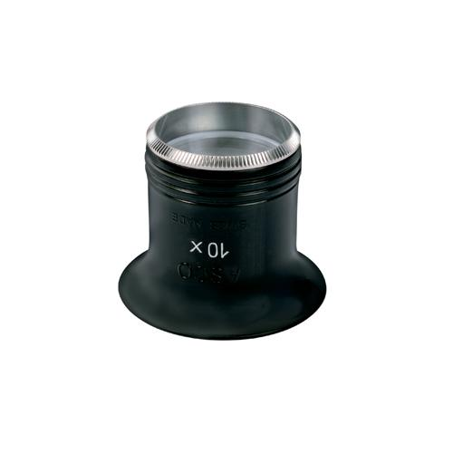 Aplanatic Swiss eye loupe by ASCO Type H 10x