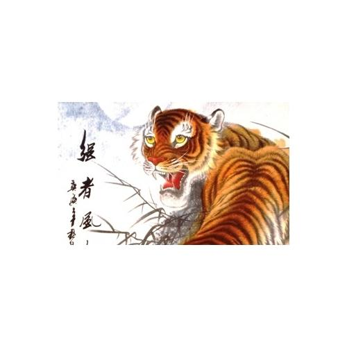 Chinese wall scroll with a mountain tiger,