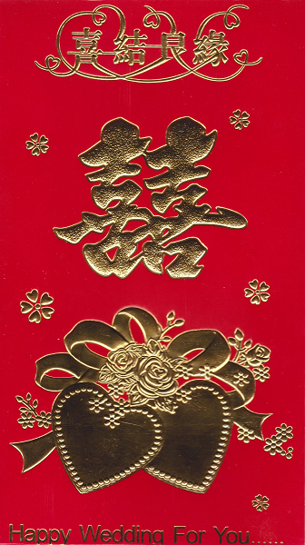 Large red and gold Chinese wedding day money envelopes,