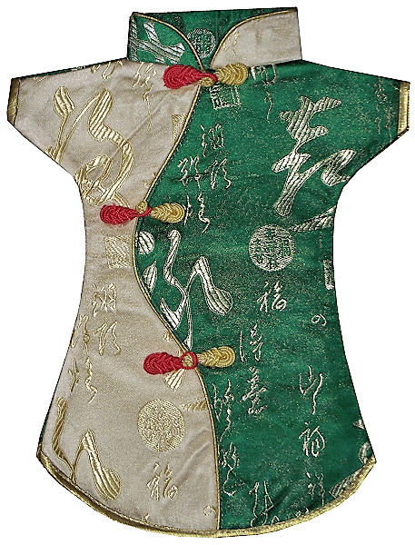Silk wine bottle jackets decorated with Chinese calligraphy symbols,