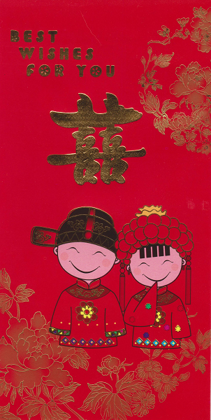 Red Chinese wedding envelope with a bride and groom,