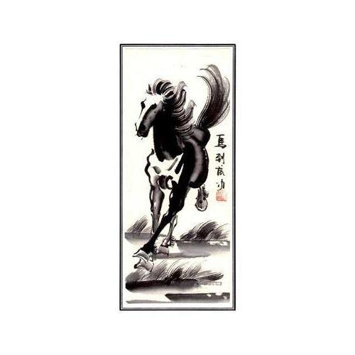 Chinese watercolour painting of a galloping horse,